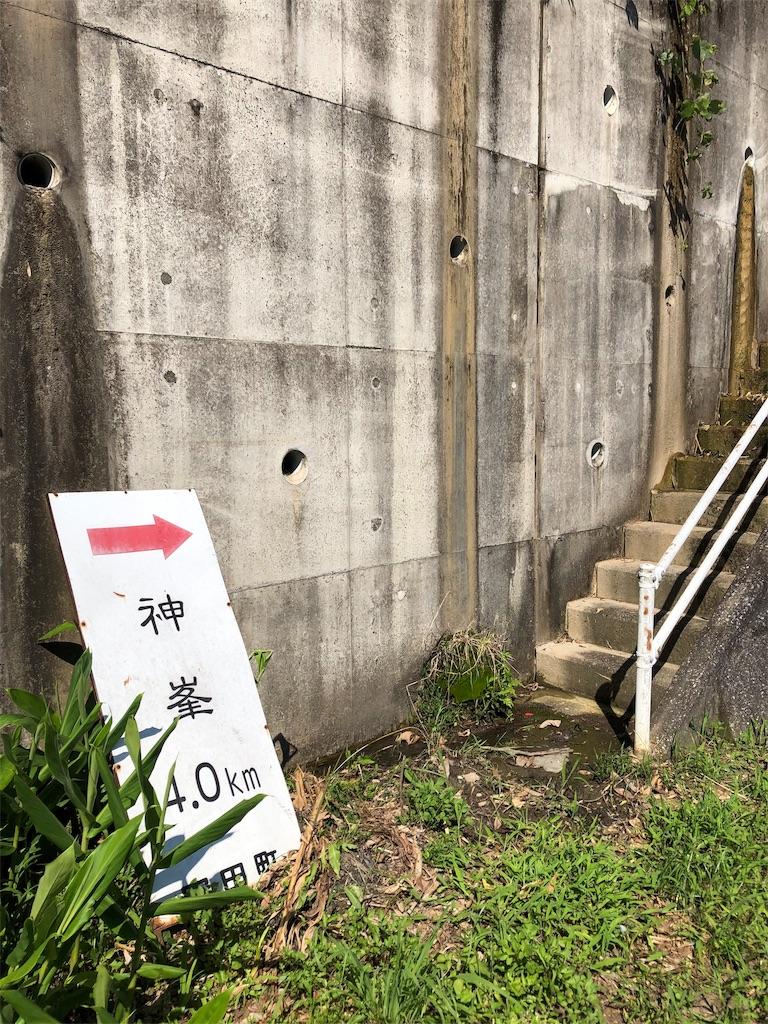 f:id:sikakebunko:20190728193420j:image