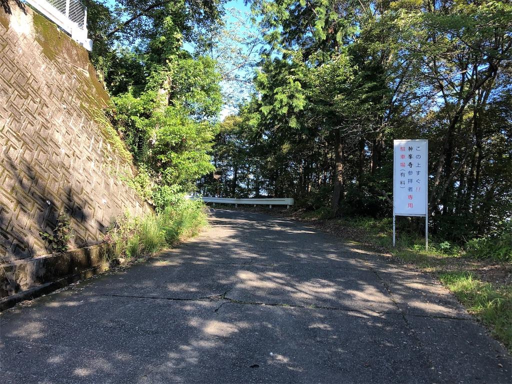 f:id:sikakebunko:20190728194014j:image