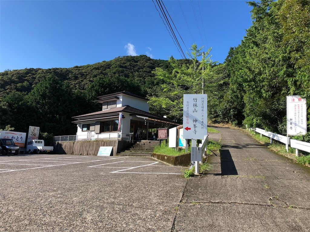 f:id:sikakebunko:20190728194018j:image