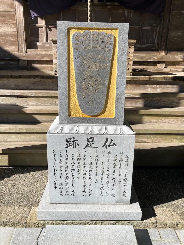 f:id:sikakebunko:20190728194811j:image