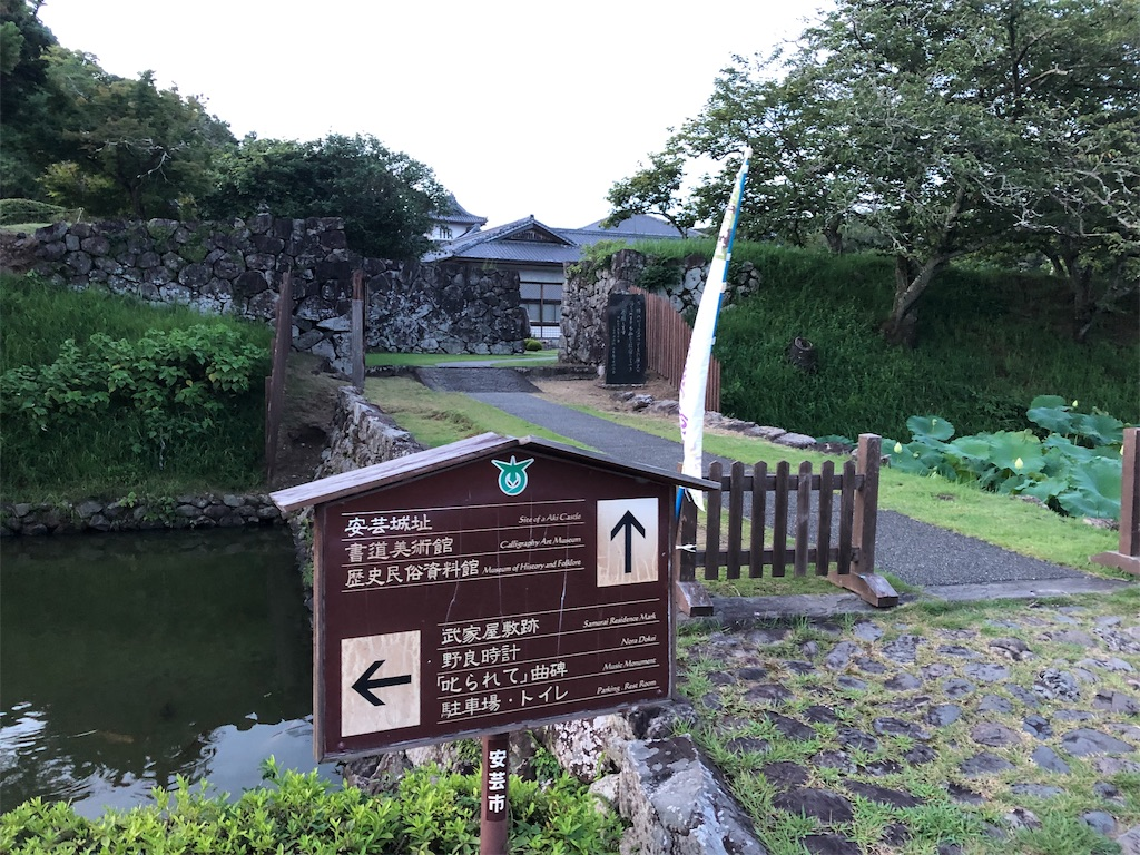 f:id:sikakebunko:20190728200100j:image