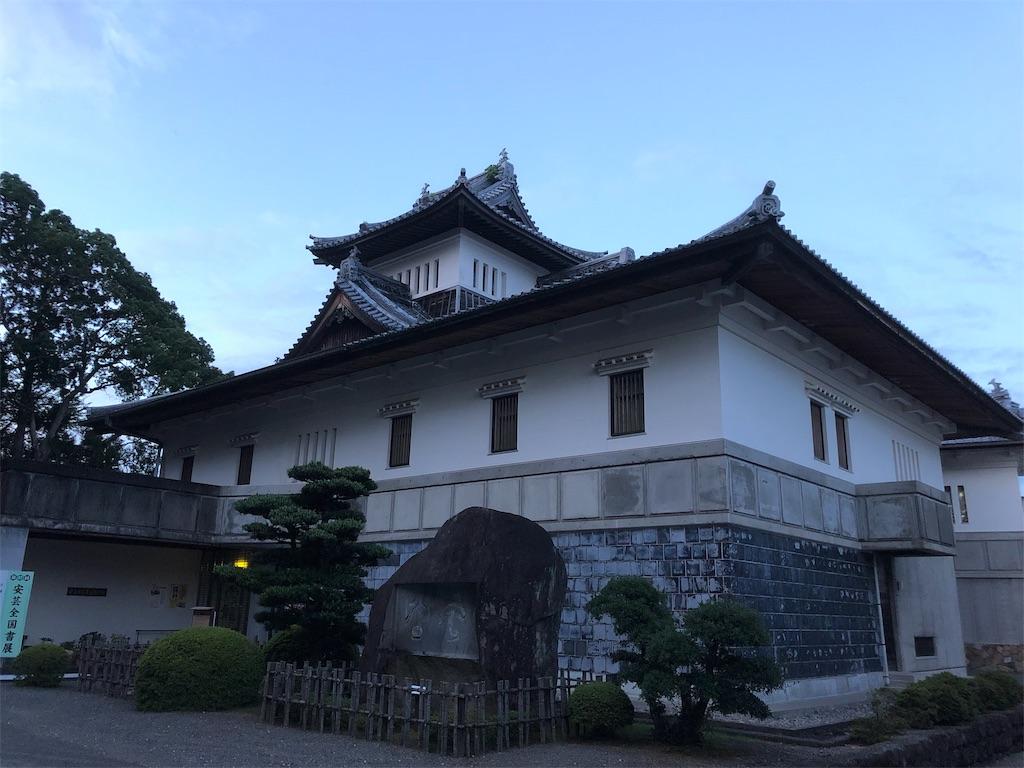 f:id:sikakebunko:20190728200348j:image