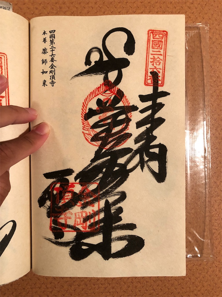 f:id:sikakebunko:20190728201247j:image