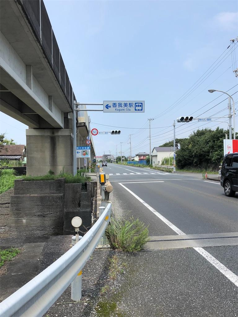 f:id:sikakebunko:20190728235644j:image
