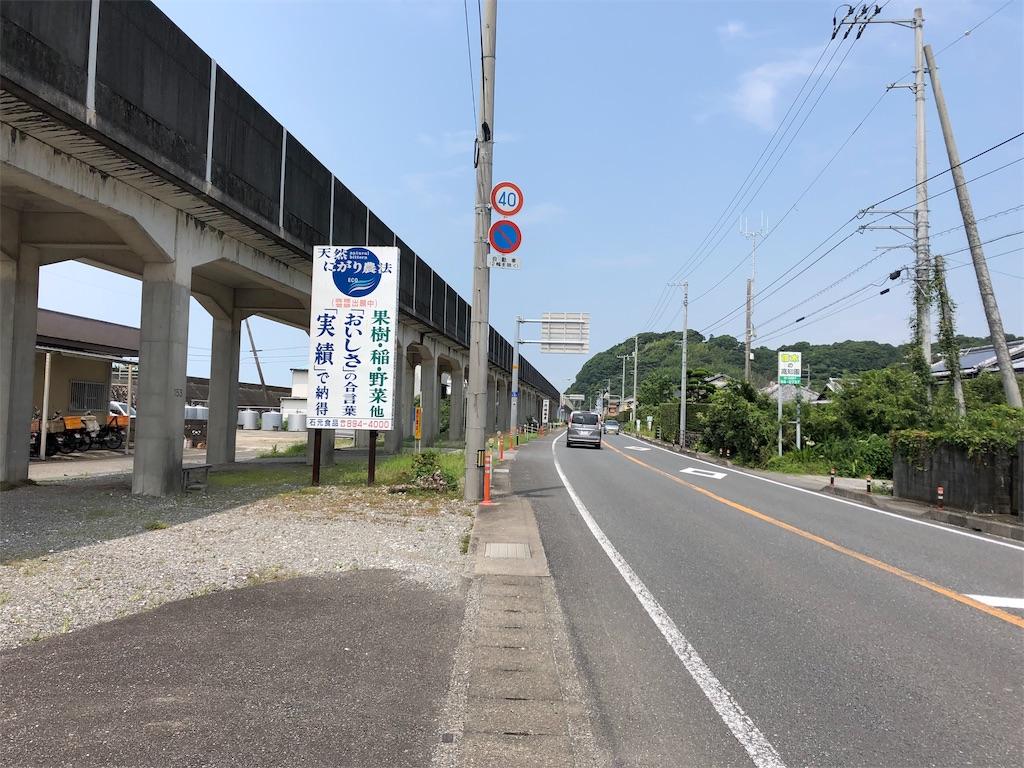 f:id:sikakebunko:20190728235701j:image