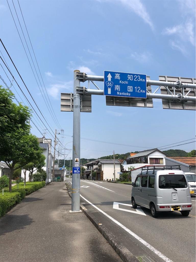 f:id:sikakebunko:20190728235707j:image