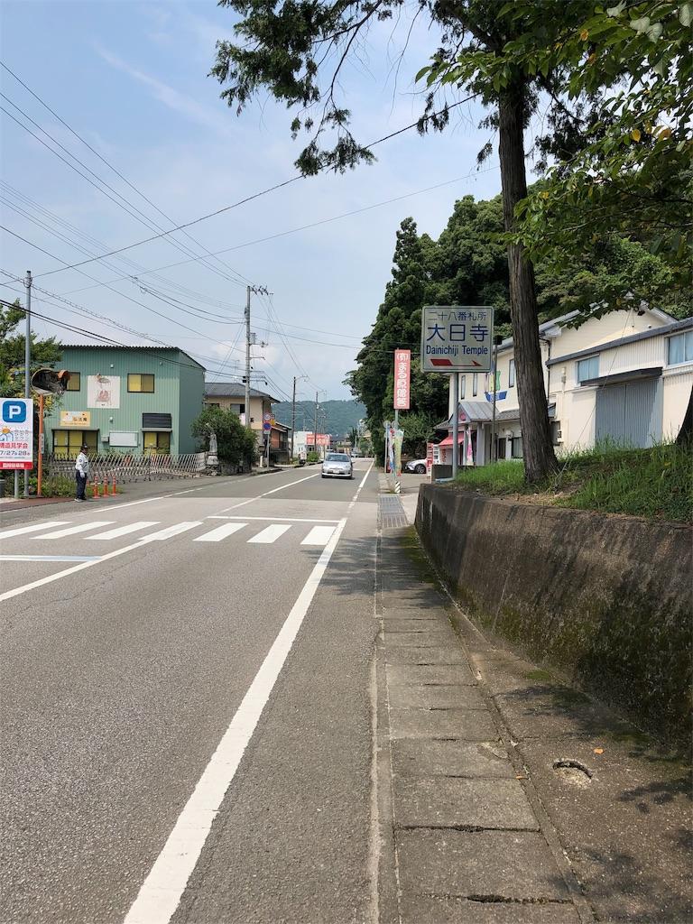f:id:sikakebunko:20190729040058j:image
