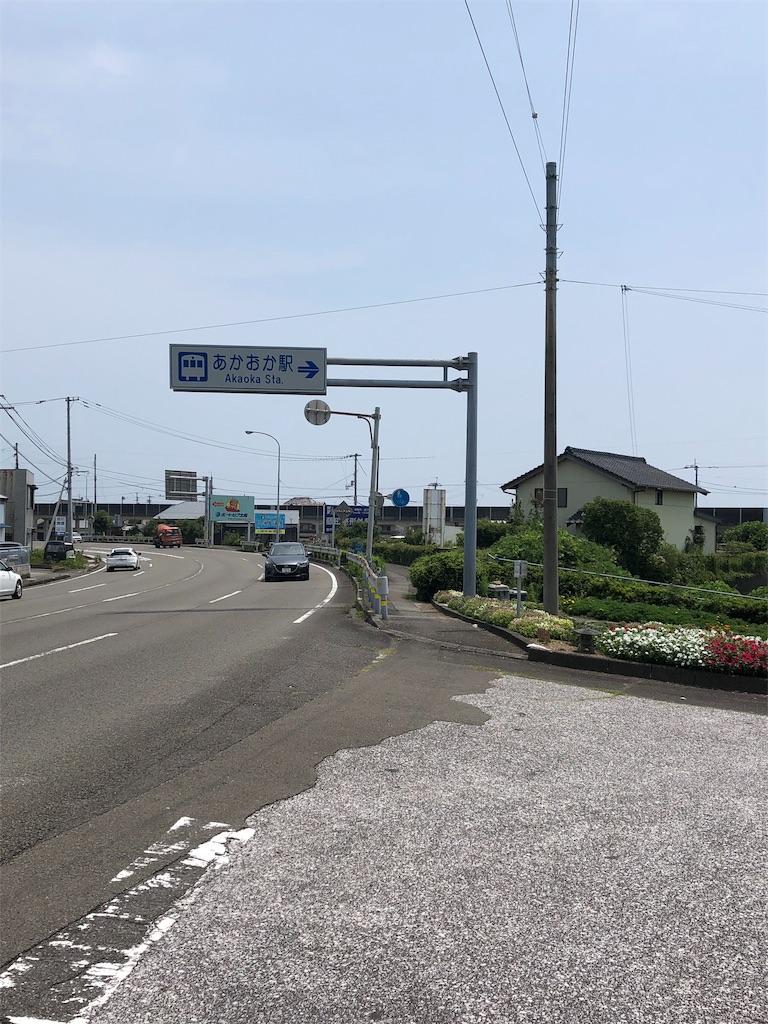 f:id:sikakebunko:20190729040125j:image