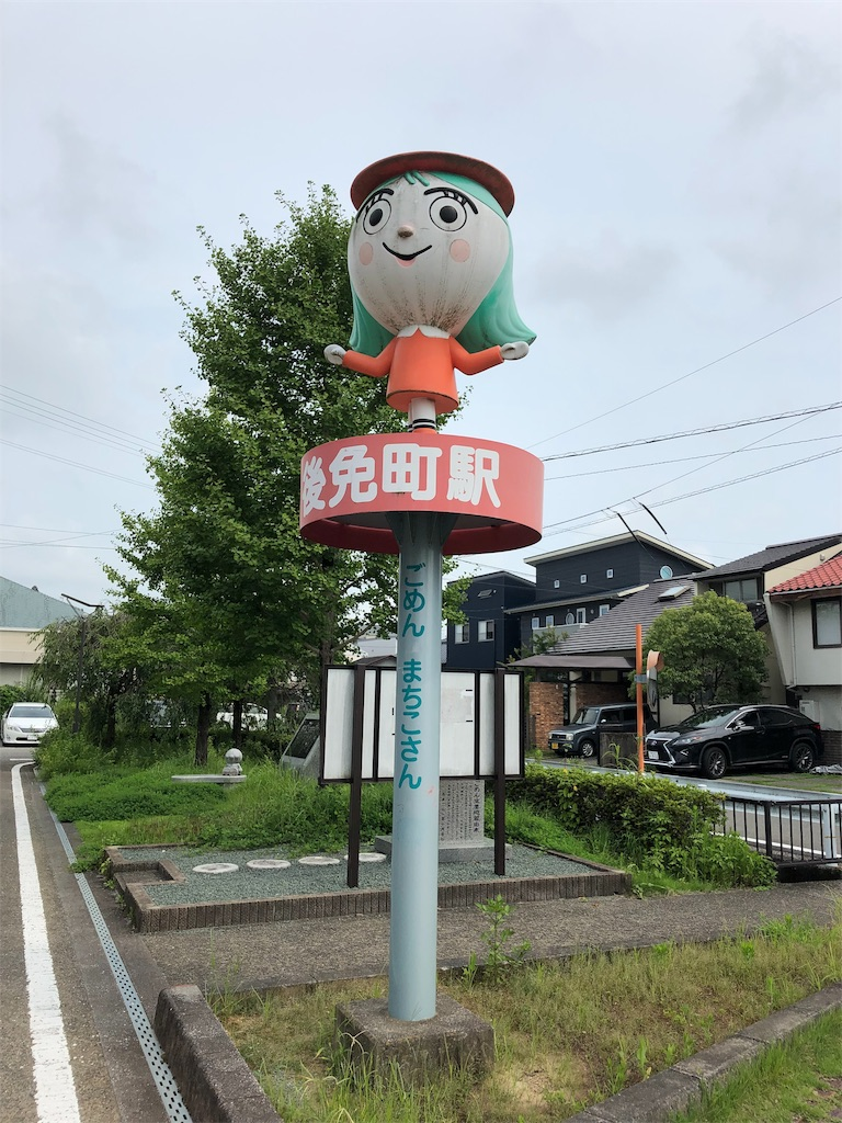 f:id:sikakebunko:20190729042657j:image
