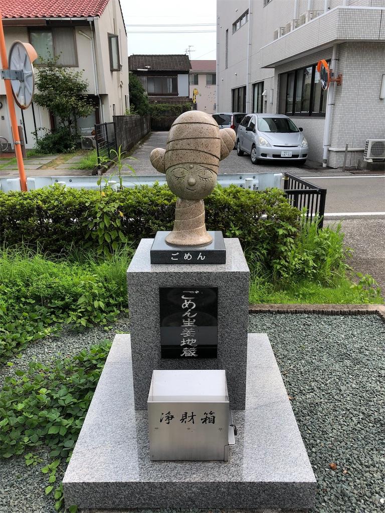 f:id:sikakebunko:20190729042941j:image