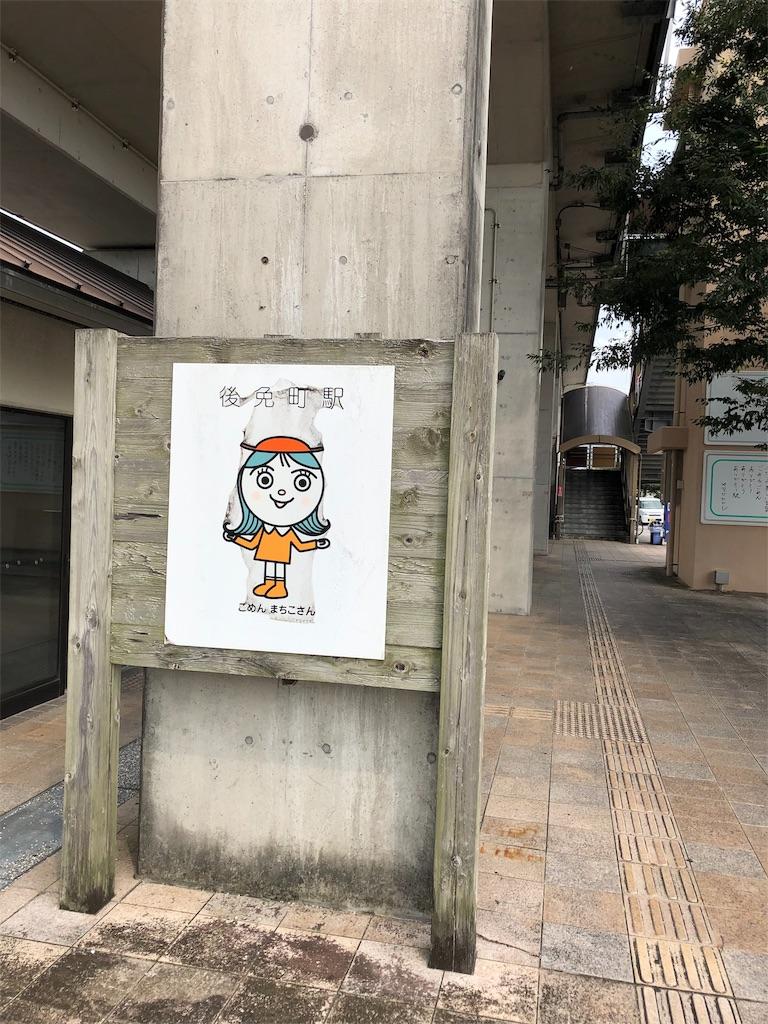 f:id:sikakebunko:20190729043126j:image