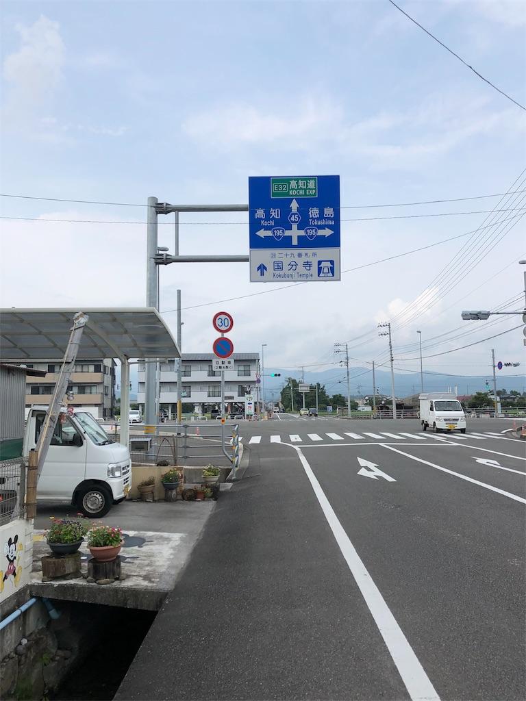 f:id:sikakebunko:20190729043234j:image