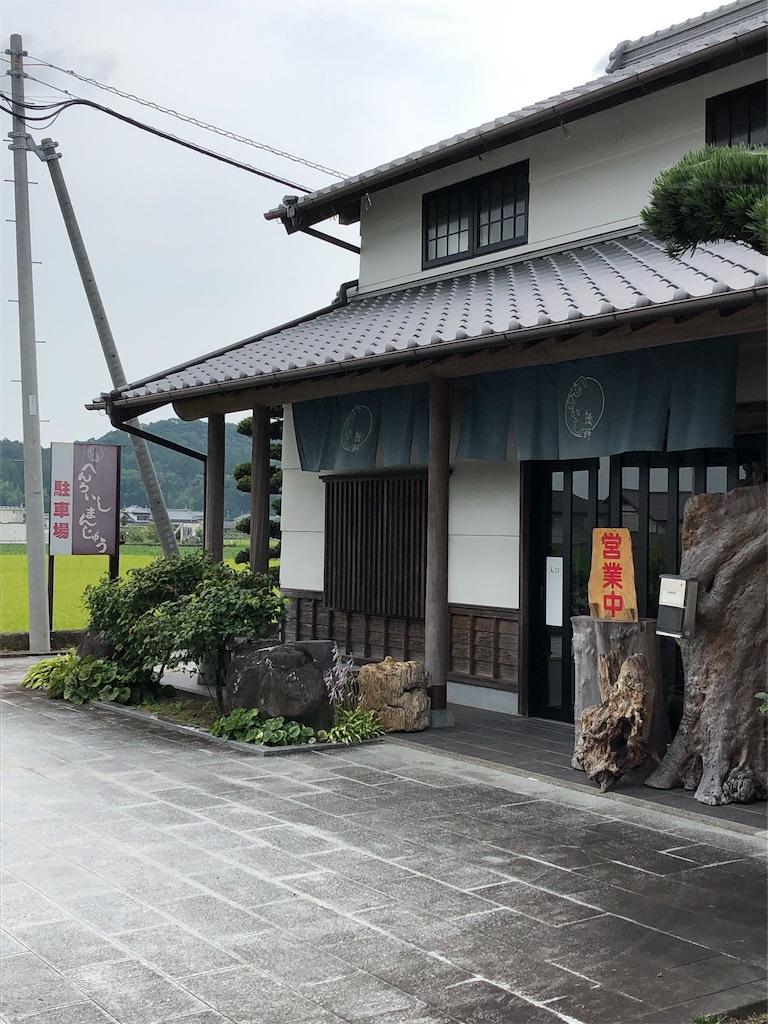 f:id:sikakebunko:20190729043246j:image