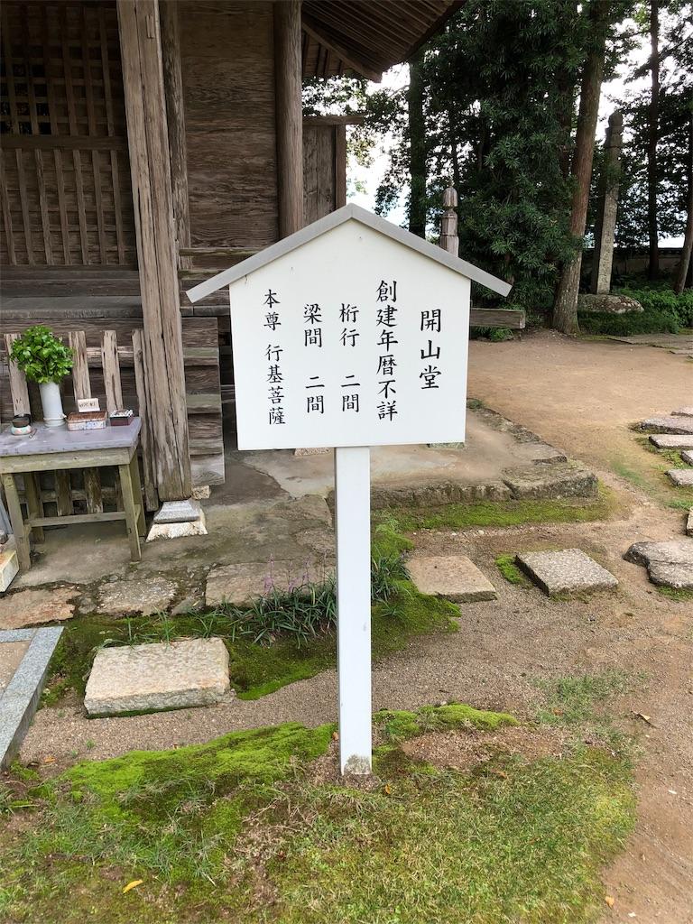 f:id:sikakebunko:20190729043944j:image