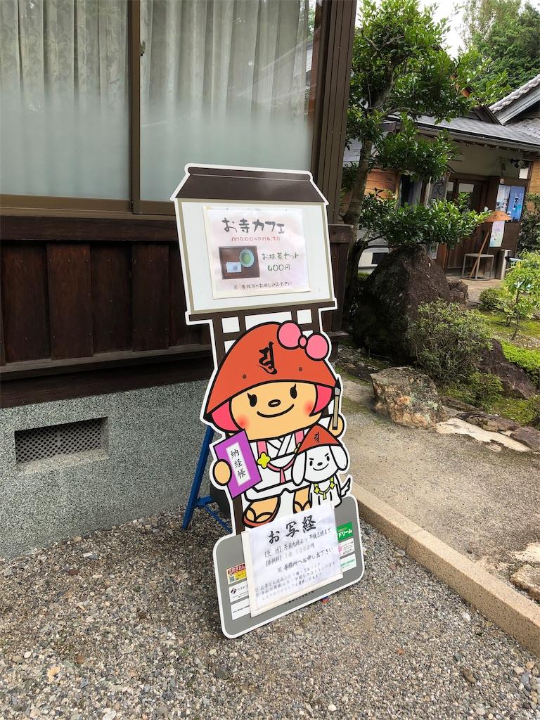 f:id:sikakebunko:20190729044215j:image