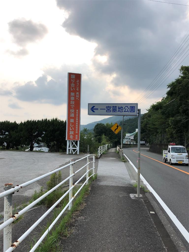 f:id:sikakebunko:20190729045324j:image