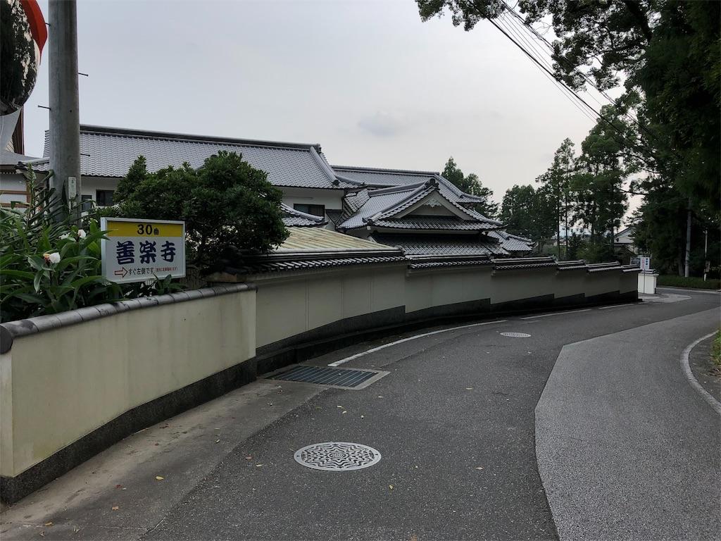 f:id:sikakebunko:20190729045336j:image
