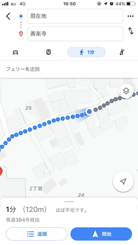 f:id:sikakebunko:20190729045345p:image