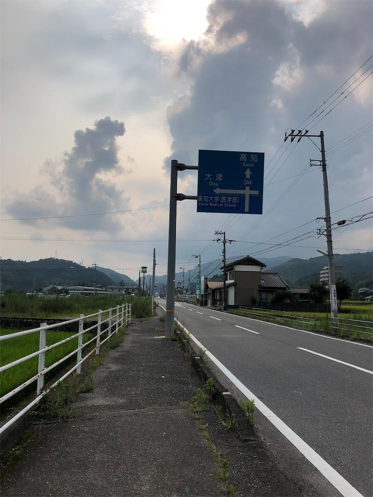 f:id:sikakebunko:20190729045352j:image