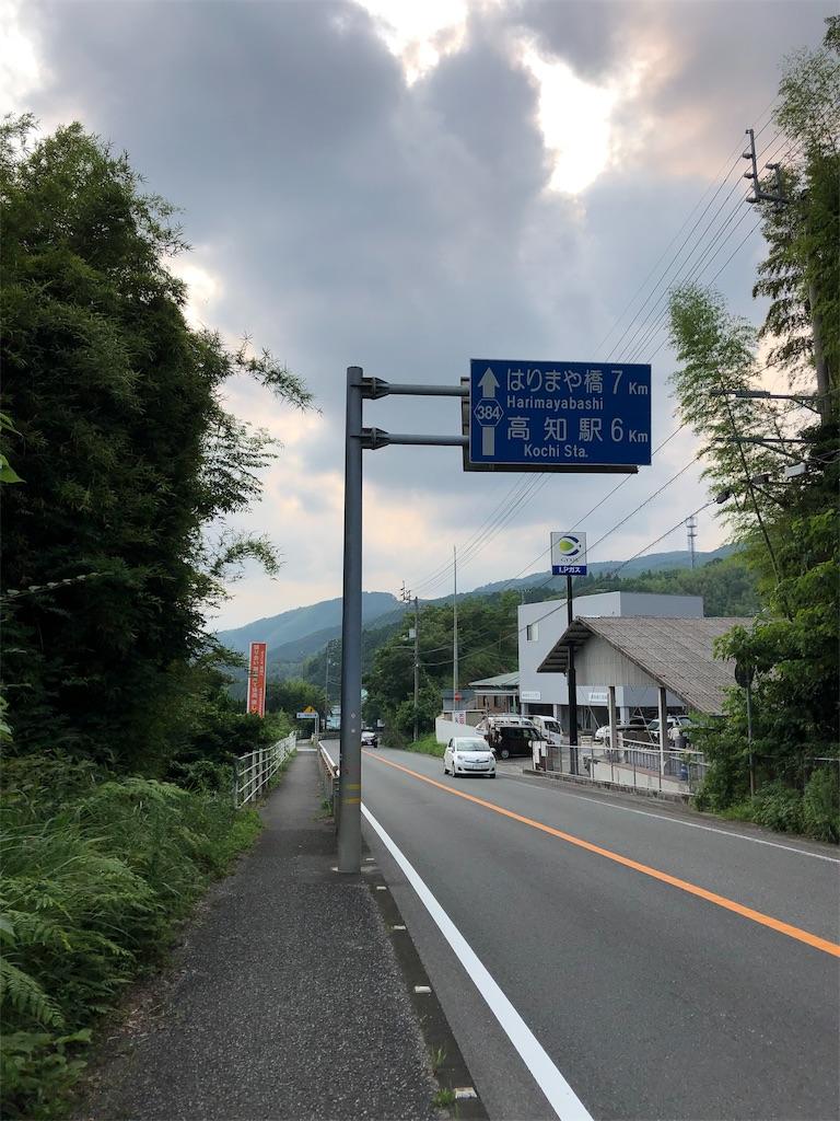 f:id:sikakebunko:20190729045355j:image