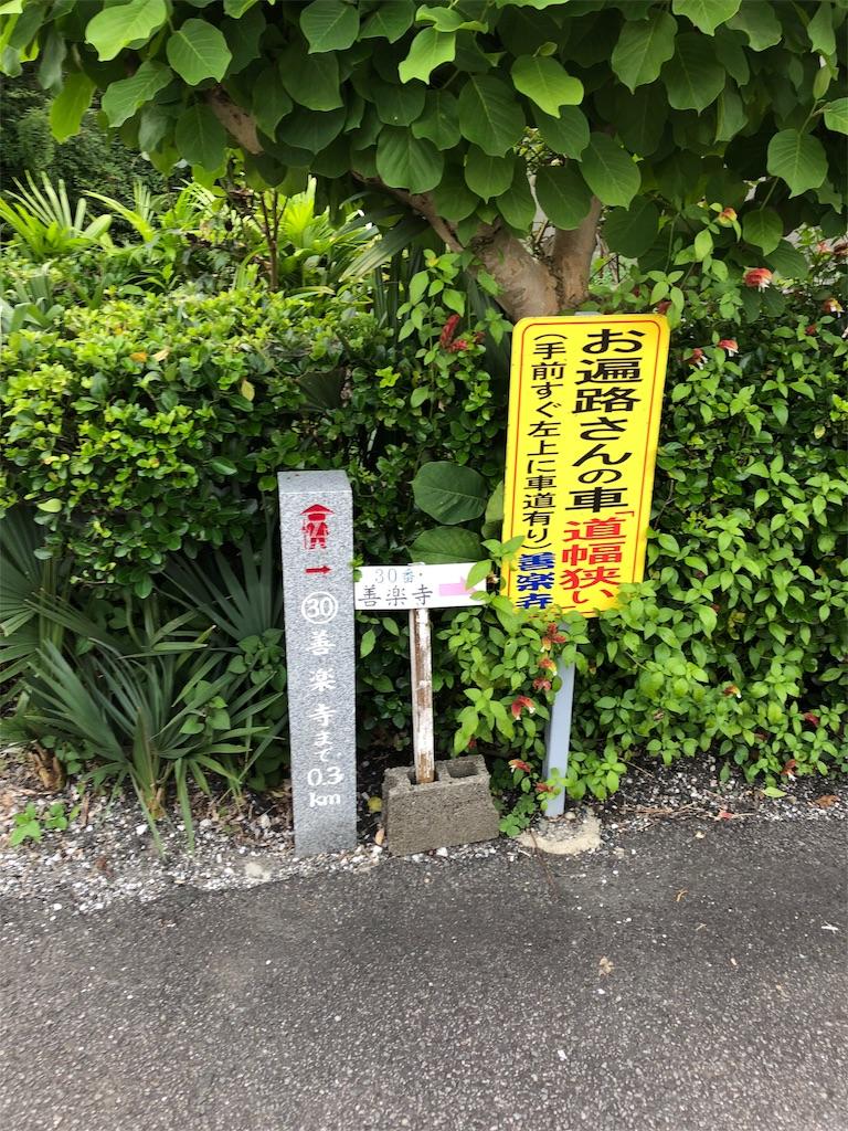 f:id:sikakebunko:20190729045412j:image