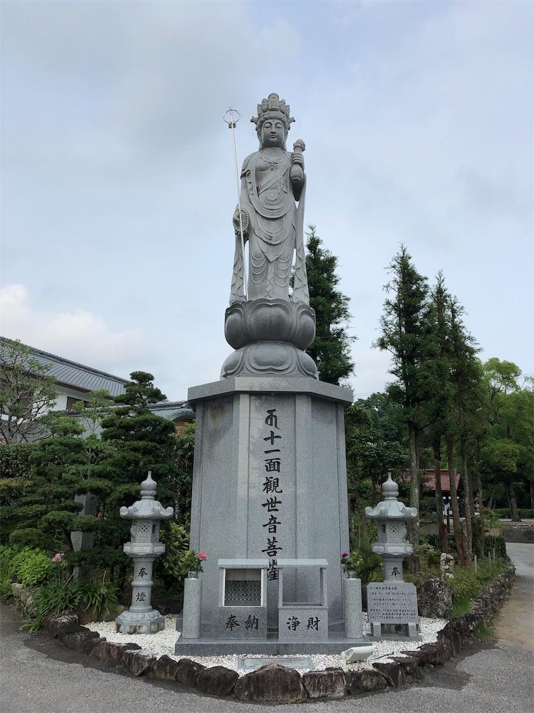 f:id:sikakebunko:20190729050122j:image