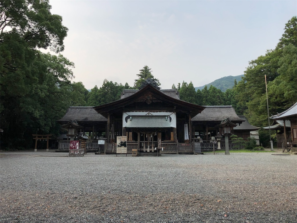 f:id:sikakebunko:20190729050812j:image