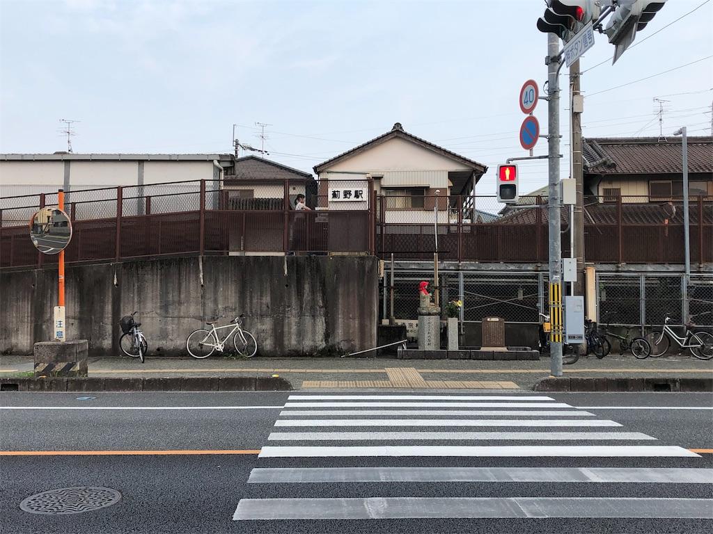 f:id:sikakebunko:20190729050859j:image
