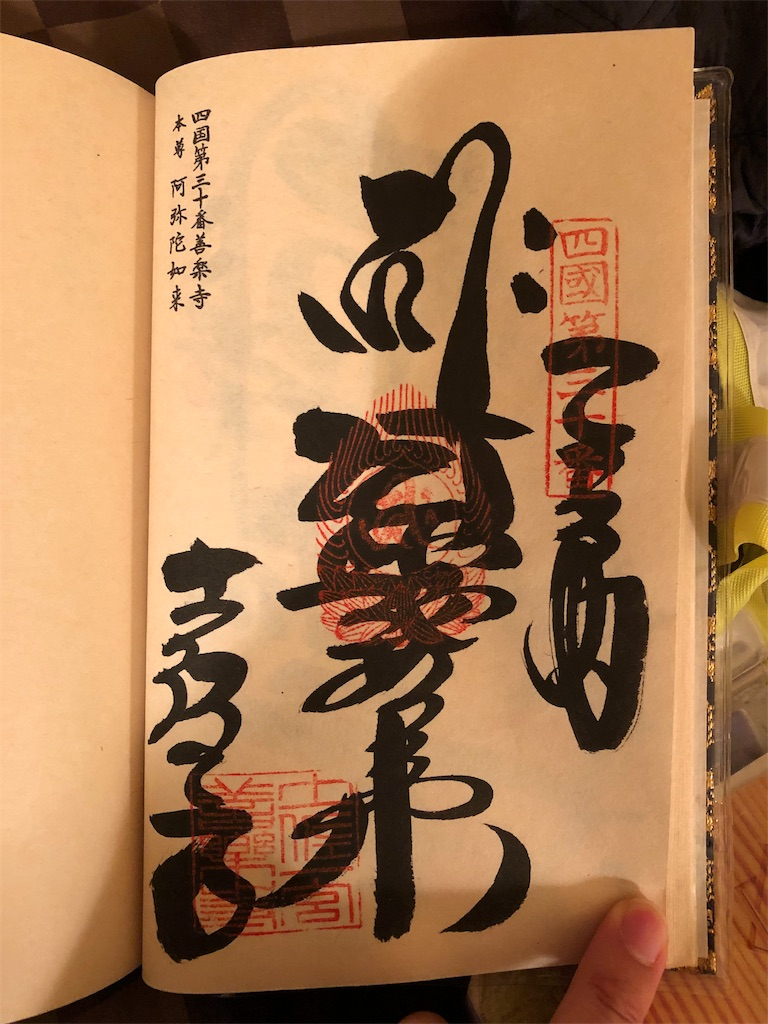 f:id:sikakebunko:20190729051726j:image