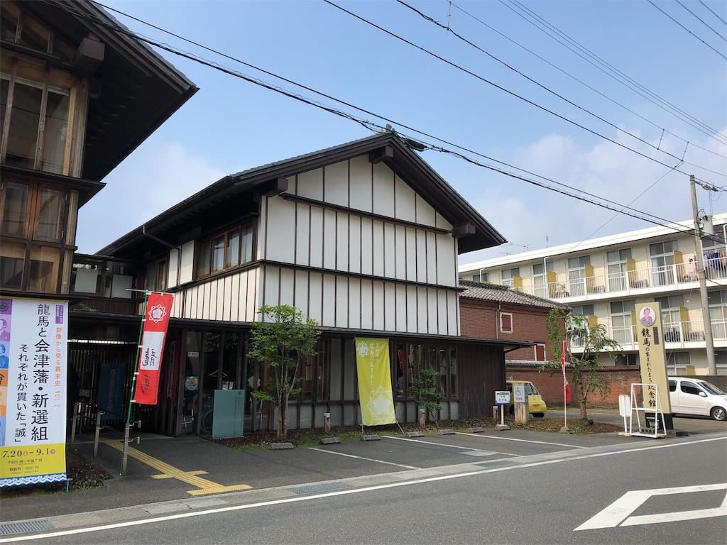 f:id:sikakebunko:20190729092600j:image