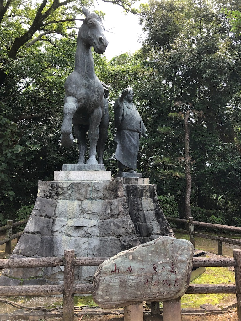 f:id:sikakebunko:20190729173405j:image