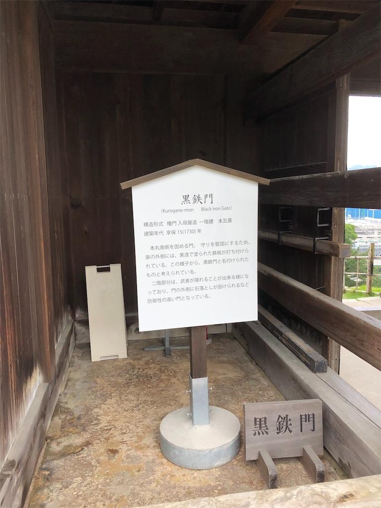 f:id:sikakebunko:20190729173651j:image