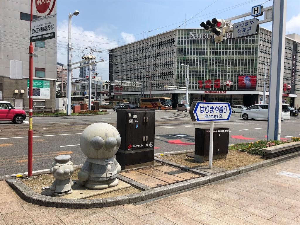 f:id:sikakebunko:20190729214441j:image