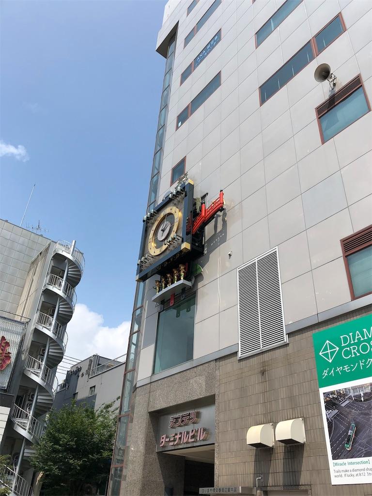 f:id:sikakebunko:20190730103021j:image