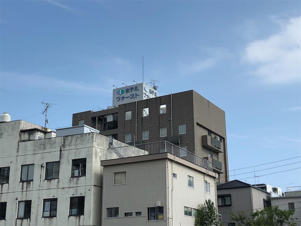 f:id:sikakebunko:20190730103224j:image