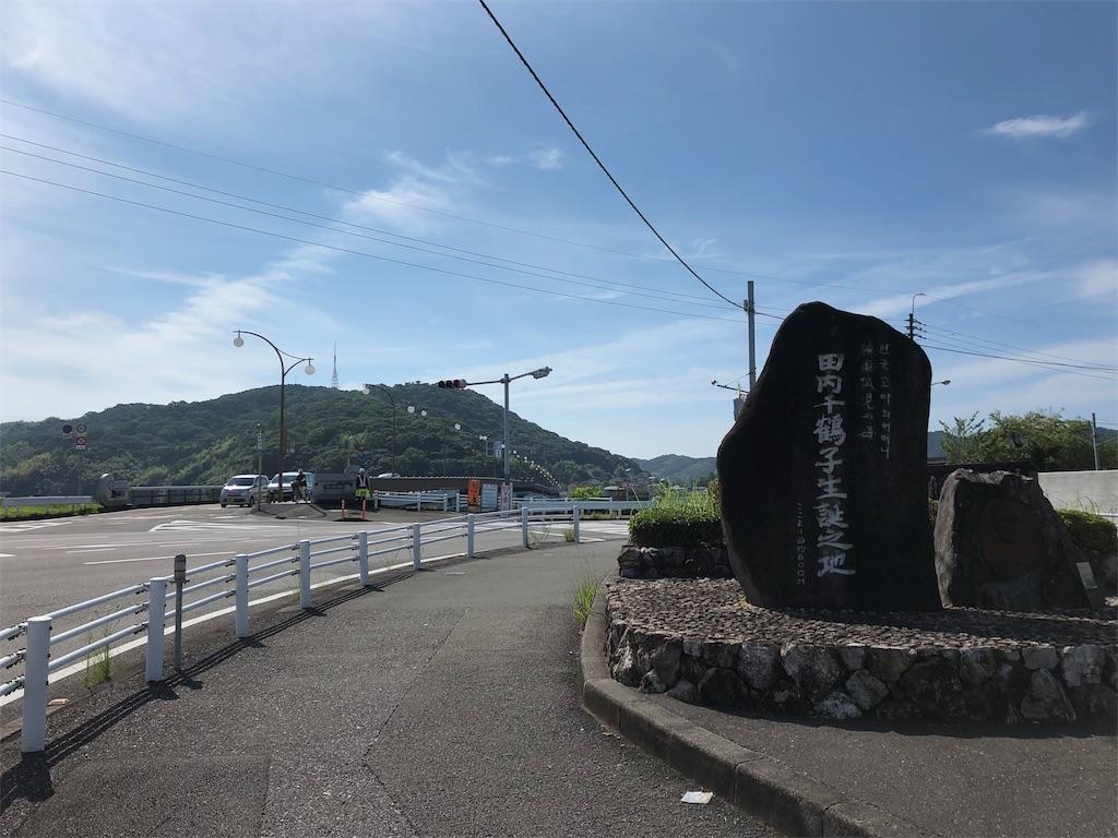 f:id:sikakebunko:20190731180254j:image