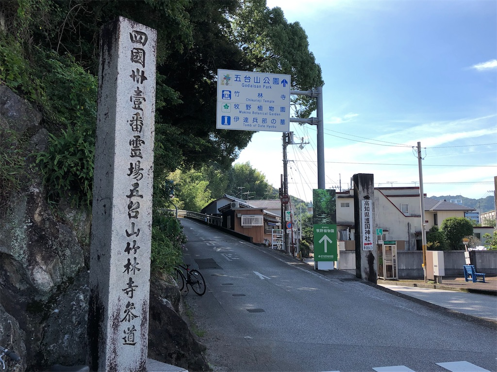 f:id:sikakebunko:20190731181712j:image