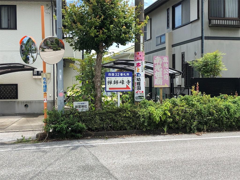 f:id:sikakebunko:20190731220353j:image