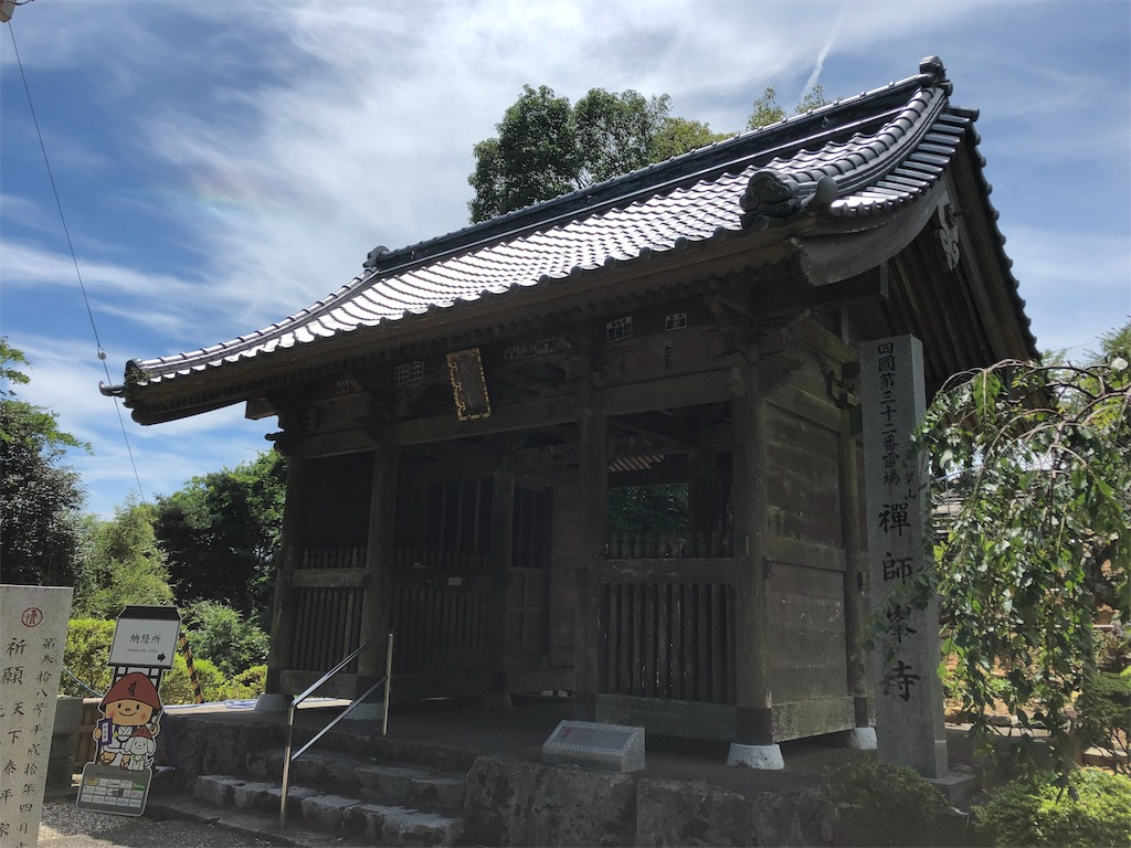 f:id:sikakebunko:20190731221810j:image