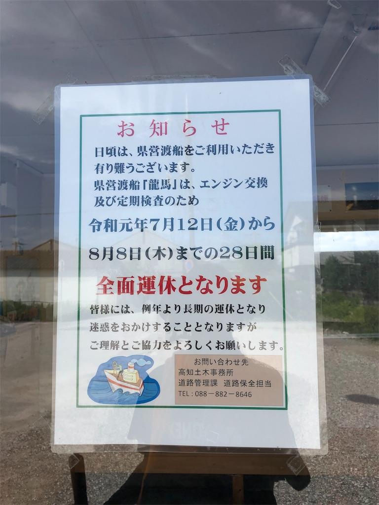 f:id:sikakebunko:20190731223535j:image