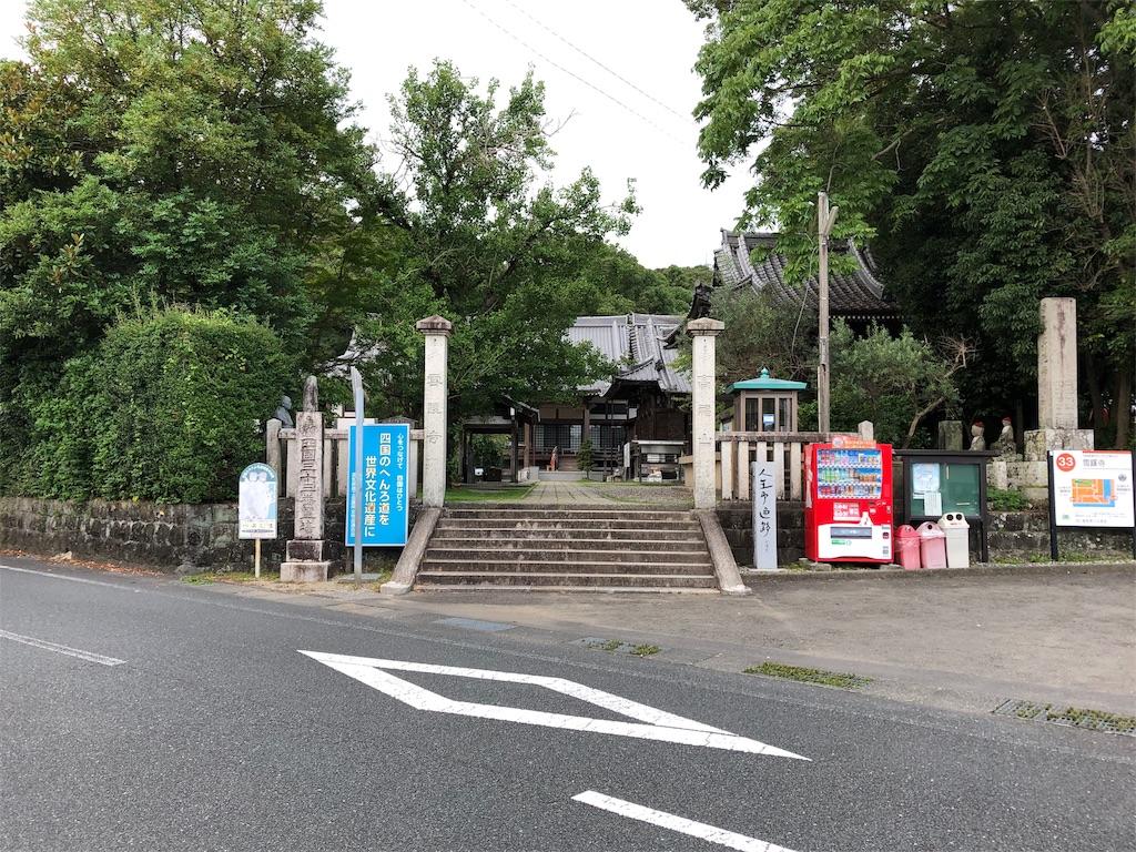 f:id:sikakebunko:20190731224253j:image