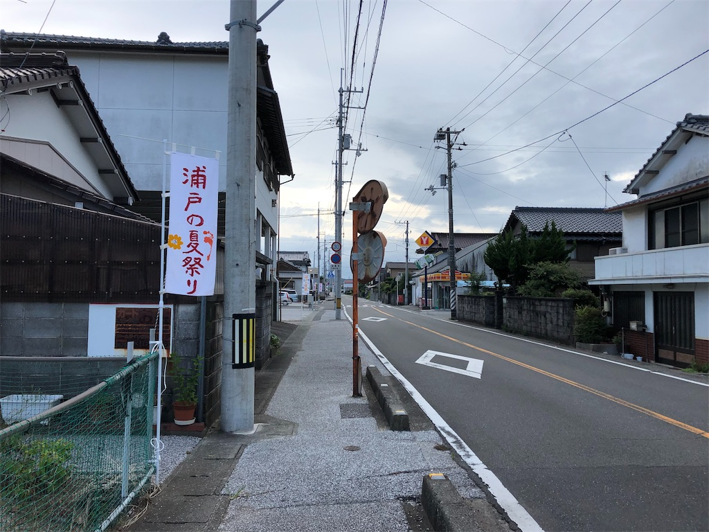 f:id:sikakebunko:20190731224336j:image
