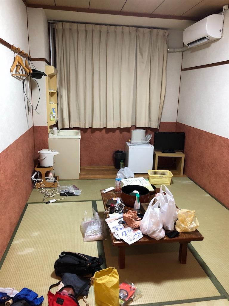 f:id:sikakebunko:20190731230143j:image