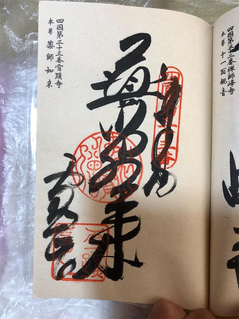 f:id:sikakebunko:20190731231510j:image