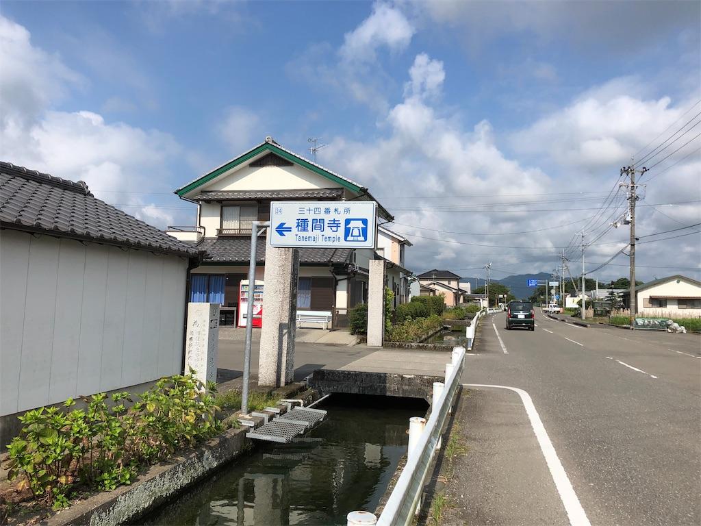 f:id:sikakebunko:20190801221213j:image
