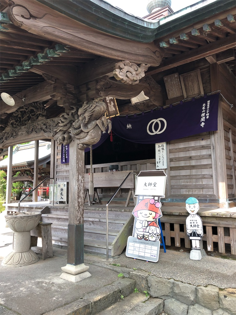 f:id:sikakebunko:20190801222348j:image