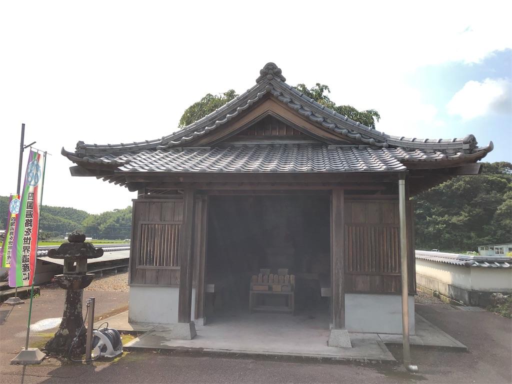 f:id:sikakebunko:20190801222636j:image