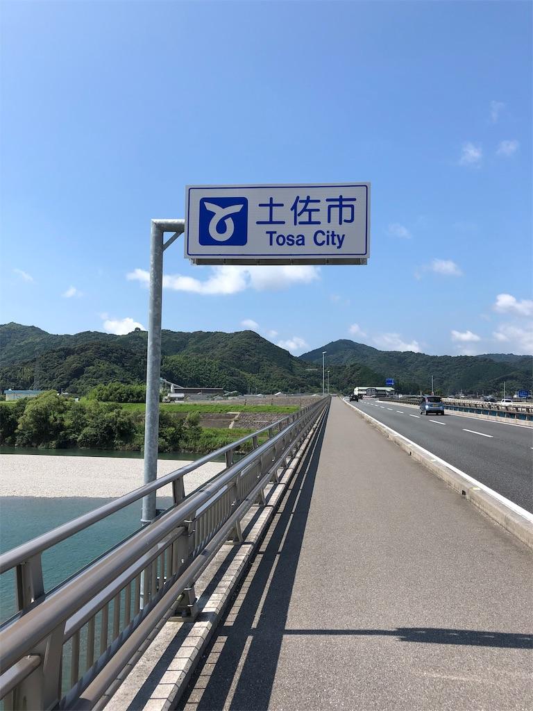 f:id:sikakebunko:20190801223323j:image