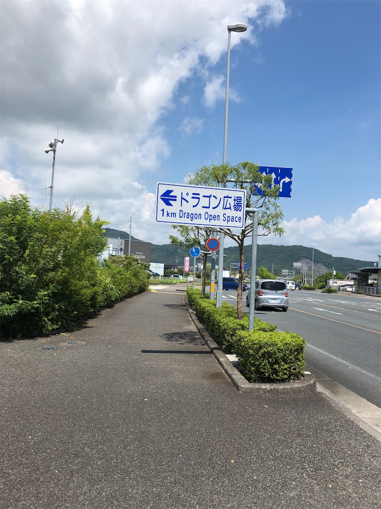 f:id:sikakebunko:20190801223410j:image