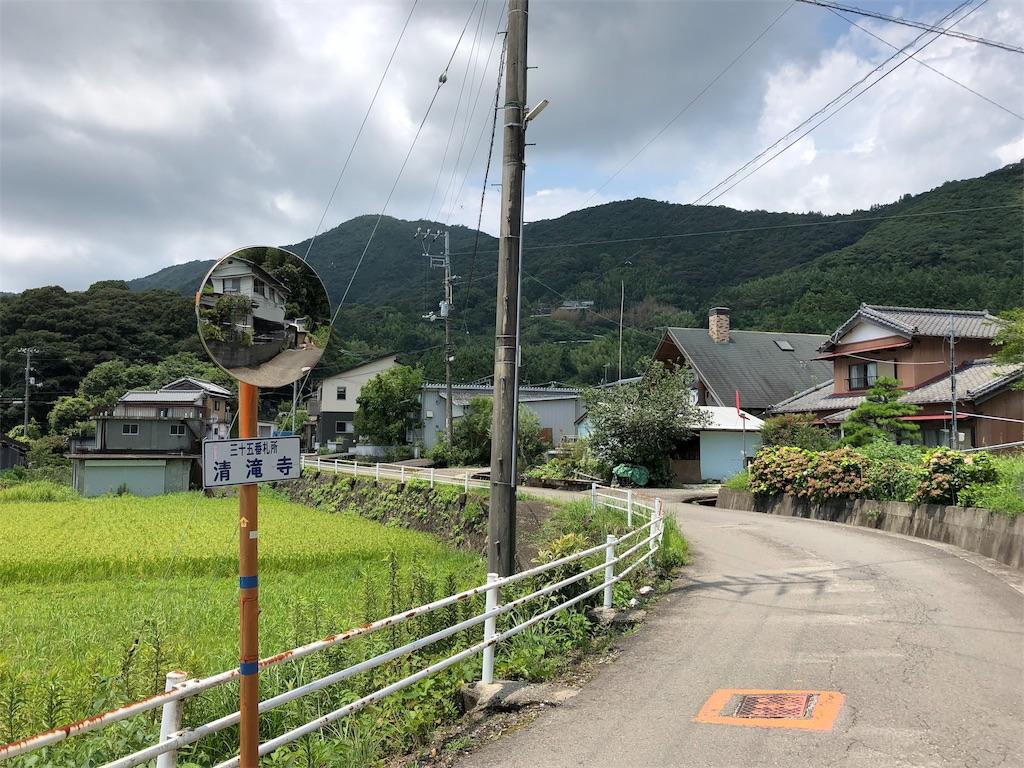 f:id:sikakebunko:20190801224318j:image